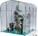 ナンエイ グリーンハウス G-10型【南栄工業 ビニールハウス 価格 ビニール 温室 ガーデンハウス ガーデニングハウス…