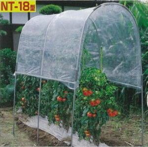 ナンエイ トマトの屋根 NT−18 南栄工業 雨よけハウス
