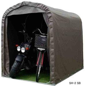 サイクルハウス SH2-SB 自転車置き場 屋根 自転車置き場 家庭用 自転車 カバー サイクルガレージ 2台用
