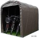 サイクルハウス SH6-SB 自転車置き場 屋根 自転車置き場 家庭用 自転車 カバー サイクルガレージ 3台用
