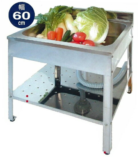 【送料無料】SANIDEA サンイディア アウトドアキッチン600 SK-0600 簡易 流し台 屋外 ガーデンシンク 流し台 シンク