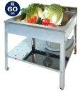 SANIDEA サンイディア アウトドアキッチン600 SK-0600 簡易 流し台 屋外 ガーデンシンク 流し台 シンク ステン…