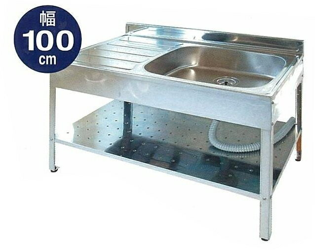 SANIDEA サンイディア アウトドアキッチン1000 SK-1000簡易 流し台 屋外 ガーデンシンク 流し台 シンク ステンレス流し台