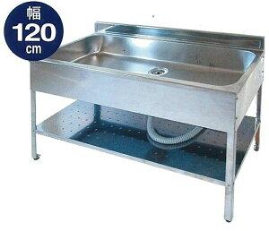 SANIDEA サンイディア アウトドアキッチン1200 SK-1200 簡易 流し台 屋外 ガーデンシンク 流し台 シンク ステンレス流し台