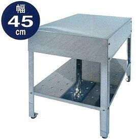 SANIDEA サンイディア ワークテーブル450 SK-450W 調理台 作業台 ガーデンシンク ステンレス流し台