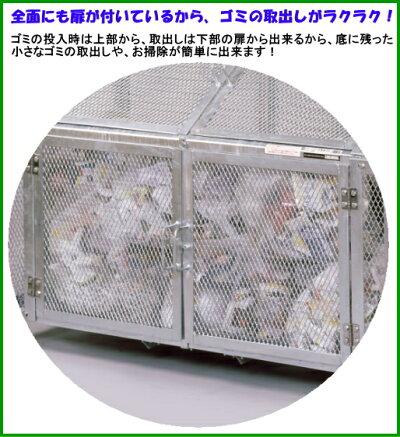 グリーンライフメッシュゴミ収集庫KDB-600ダストボックス・ゴミ保管庫