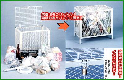 グリーンライフOED−60S落ち葉焼却器家庭用焼却炉送料無料