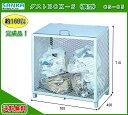 【送料無料】サンカ ダストBOX-S(横型) CS-05 【メッシュゴミ収集庫 ダストボックス・ゴミ保管庫 ゴミステーション ゴミ箱 屋外】