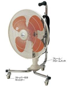 スーパーファンN E-103-N 工場扇 業務用 扇風機 大型扇風機 床置き型 循環 送風機 強力 大型