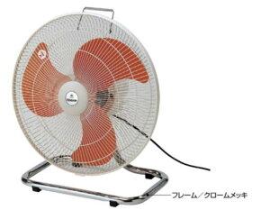 スーパーファンS E-103-S 工場扇 業務用 扇風機 大型扇風機 床置き型 循環 送風機 強力 大型