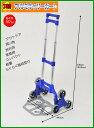 【送料無料】3輪アルミキャリーカート TAN-567【カート 折りたたみ式 台車 ハンドキャリー カート 台車】