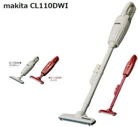 マキタ コードレス掃除機 CL110DW マキタ 充電式クリーナー マキタ 掃除機 コードレス掃除機 コードレス 掃除機 ハンディ cl110dwi(倉出し) RSL