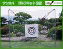 【送料無料】ナンエイ 南栄工業 ゴルフネット 2型