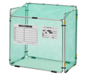 サンカ ダストボックス カラス断ノ助 小 KDAL-370 ゴミ保管庫 ゴミステーション ゴミ箱 屋外 折り畳み式(倉出し)