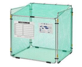 サンカ ダストボックス カラス断ノ助 大 KDAL-560 ゴミ保管庫 ゴミステーション ゴミ箱 屋外 折り畳み式(倉出し)