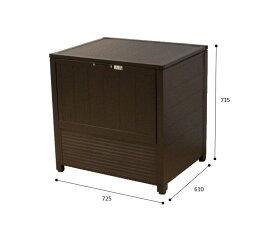 APET 屋外用アルミダストボックス 70 リサイクルボックス ゴミ箱 屋外 ゴミステーション(倉出し