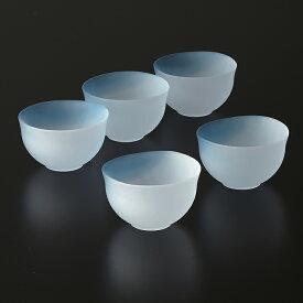 送料無料 和食器 たち吉 涼 冷茶碗 冷茶グラス 冷茶 茶碗 ガラス鉢 贈り物 ギフト プレゼント 贈答 用 おしゃれ 604-0206 たちきち