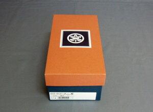 和食器たち吉色唐草蓋物2個015-0127美濃焼縁起卓上小物