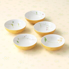 和食器 たち吉 京都 黄地草花 小鉢 5個セット 小鉢セット 美濃焼 黄色 陶器 おうちごはん 209-8013 たちきち