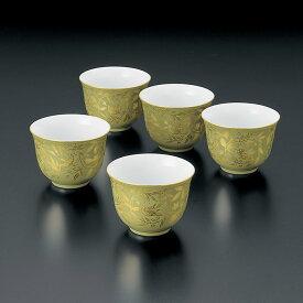 和食器 たち吉 萌葱金彩 お茶呑茶碗 木箱入 209-0165 おもてなし お茶 接客 たちきち