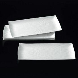 和食器 たち吉 白磁さらさ 焼物皿 5枚 350-0039 美濃焼 角 皿 たちきち