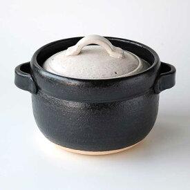 新商品 たち吉 ふくふく ごはん鍋 (白黒) 2108510002 信楽焼 直火専用 土鍋 5合炊き