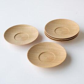 【送料無料】 たち吉 せん 茶托 5枚組 セット 1006520001 和食器 木製 茶たく 栓 越前塗