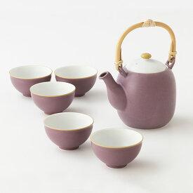 たち吉 優々 茶器 石瓶1個・お茶呑茶碗5個 1003520014 紫 急須 湯のみ セット 和食器 たちきち