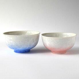 京焼・清水焼 花結晶 組茶碗(白地青赤) 1830120025 和食器 たち吉セレクト ペア 茶碗 ご飯茶碗