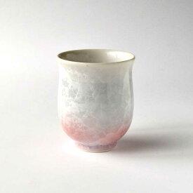 京焼・清水焼 花結晶 湯呑(小・白地赤)1個 1830122021 和食器 たち吉セレクト 湯飲み