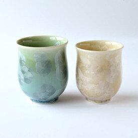 京焼・清水焼 花結晶 組湯呑(緑・茶) 1830120022 和食器 たち吉セレクト お茶 ペア 湯飲み