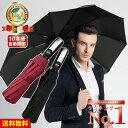 折りたたみ傘 傘 メンズ 大きい 軽量 自動開閉 折り畳み傘 丈夫 風に強い 10本骨 ワンタッチ 晴雨兼用 耐強風 頑丈 お…