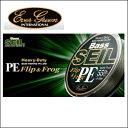 【エバーグリーン】 バスザイル PEフリップ&フロッグ(PE)55lb 〜 65lb