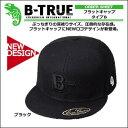【エバーグリーン】 B-TRUE フラットキャップ タイプB