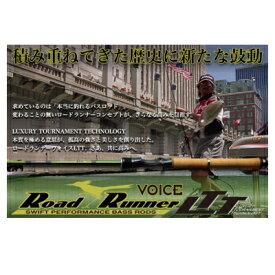 ノリーズ Road Runner VOICE ロードランナヴォイス LTT 680H
