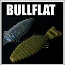 【デプス】  ブルフラット 3.8インチ BULL FLAT