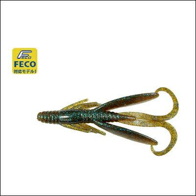 バークレイ パワーホッグ 3インチ PowerHawg 3inch Feco エコタックル認定商品