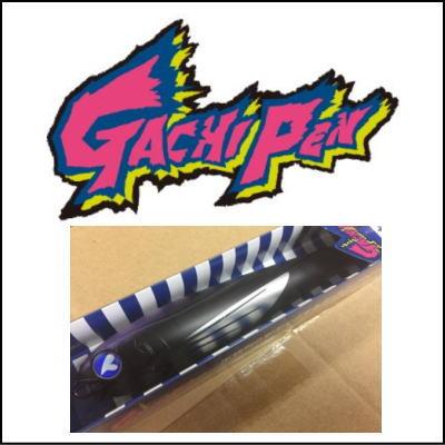 ブルーブルー ガチペン200 Gachipen200