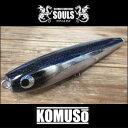 SOULS ソウルズ ビートウッドシリーズ コムソウ コムソー KOMUSO ホロサンマ
