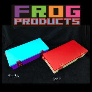 フロッグFROGミニトイボックス