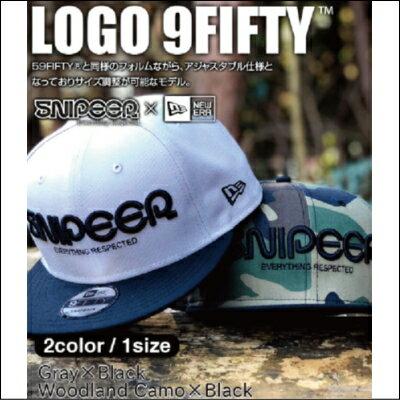 SNIPEER × NEW ERA LOGO 9FIFTY スナイパー ニューエラ ロゴナインフィフティー キャップ