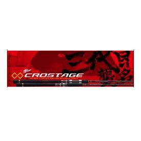 メジャークラフト クロステージ アジングシリーズ CRX-S562AJI