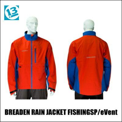 【枚数限定特価】 ブリーデン レインジャケット フィッシングSP/eVent 【カラー:ポッピングオレンジ Lサイズ】