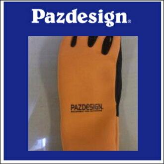 パズデザインタイタニューム 5 finger reply glove 2 delivery date 3-11 days