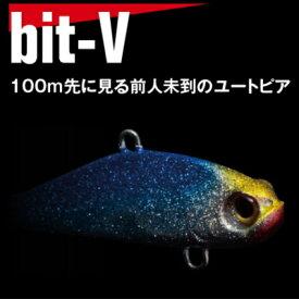 【個数限定特価】 APIA アピア bit-V ビットブイ  【ネコポス配送可】