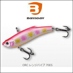 バスディ ORCレンジバイブトラウト 70ES Bassday RANGE VIB【951】
