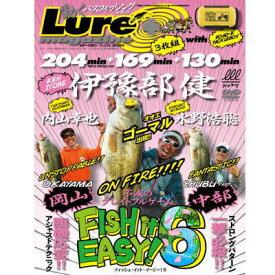 内外出版 BOOK+DVD  伊豫部健 「FISH it EASY!6」 フィッシュイットイージー6