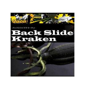 在庫限り ジャクソン jackson バックスライドクラーケン ジュニア バックスライドクラーケンJr. 4.1インチ