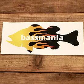 バスマニア(bassmania) fire BASSステッカー 【ネコポス配送可】