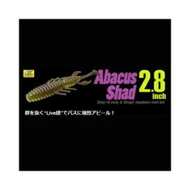 フラッシュユニオン アバカスシャッド 2.8インチ 【ネコポス配送可】